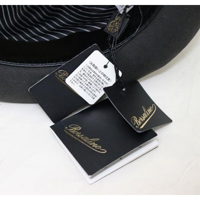 Borsalino(ボルサリーノ)の新品 イタリア製【ボルサリーノ 】ビーバー 最高級フェルトハット 59㎝ メンズの帽子(ハット)の商品写真
