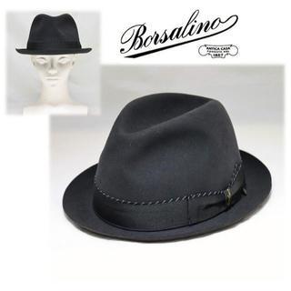 Borsalino - 新品 イタリア製【ボルサリーノ 】ビーバー 最高級フェルトハット 59㎝
