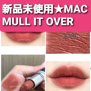 マック(MAC)の新品 MULLITOVER MAC マルイットオーバー(口紅)