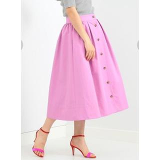デミルクスビームス(Demi-Luxe BEAMS)の新品 デミルクスビームス スカート  ひざ下丈(ロングスカート)