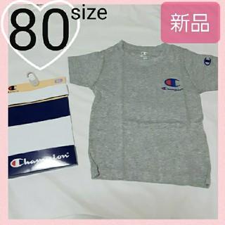 チャンピオン(Champion)のチャンピオン♥シンプルTシャツ(80)(Tシャツ)