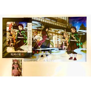 シュウエイシャ(集英社)の鬼滅の宴〈完全生産限定版〉 DVD クリアファイル カードセット(アニメ)