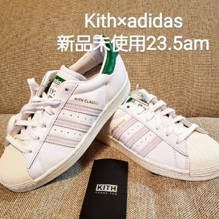 アディダス(adidas)の23.5cm新品未使用 kith×adidas スーパスターsuperstar(スニーカー)