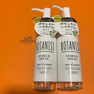 ボタニスト(BOTANIST)のボタニカルヘアオイル  エアリースムース(オイル/美容液)