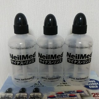 サイナスリンス ボトル3本(日用品/生活雑貨)
