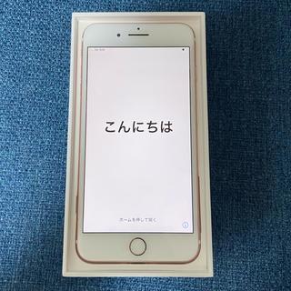 アイフォーン(iPhone)のiPhone 7plus 32GB ROSEGOLD  docomo  本体(スマートフォン本体)