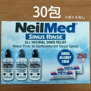 ボトルなし30包 ニールメッド サイナス リンスキット 鼻洗浄 鼻うがい(日用品/生活雑貨)
