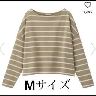 ジーユー(GU)のボーダーボートネックロングスリーブT【ベージュ】(Tシャツ(長袖/七分))
