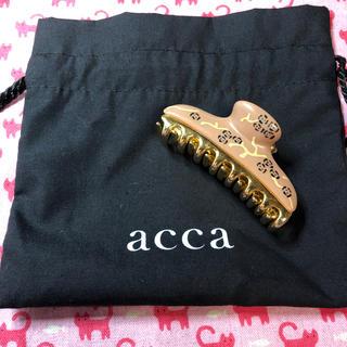 アッカ(acca)のアッカ(acca)⭐️ヘアクリップ(バレッタ/ヘアクリップ)