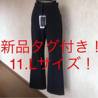 ★viviluck★新品タグ付き★大きいサイズ!ストレッチパンツ11(L)(カジュアルパンツ)