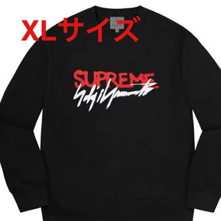 Supreme - Supreme Yohji Yamamoto® Crewneck XL