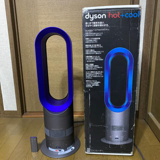 Dyson - dyson ホットandクール AM04