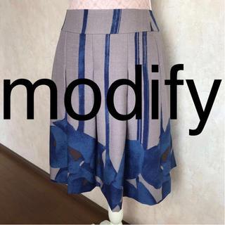 コルディア(CORDIER)の☆modify/モディファイ☆極美品☆台形フレアスカート40(M.9号)(ひざ丈スカート)