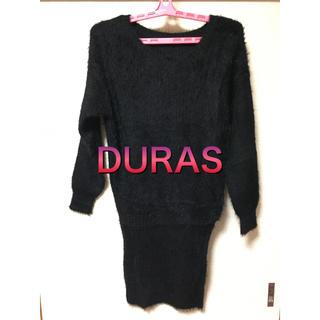 DURAS - DURAS シャギーニットワンピース