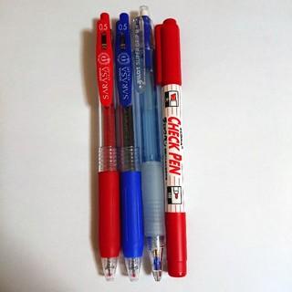 ゼブラ(ZEBRA)の新品未使用!4点セット!ペン&シャーペン(ペン/マーカー)