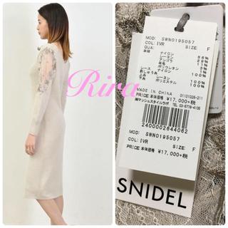 snidel - 完売🌷新品タグ付き🍀スナイデル レースエンブロイダリーニットワンピース