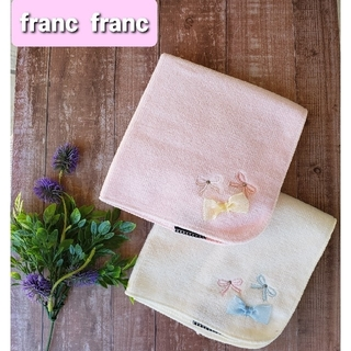 Francfranc - franc franc タオルハンカチ 2枚セット 新品未使用