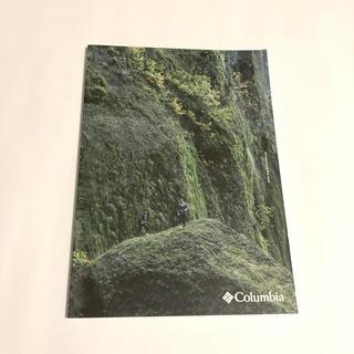 コロンビア(Columbia)のColumbia 2020 コロンビア カタログ S&S(登山用品)