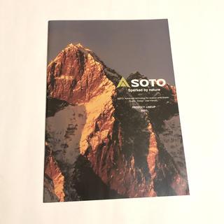 シンフジパートナー(新富士バーナー)のSOTO カタログ 2020 PRODUCT LINEUP 新富士バーナー(その他)