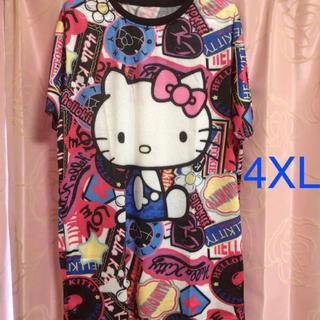 新品未使用)ハローキティ♡カラフルオーバーサイズTシャツ 4XL
