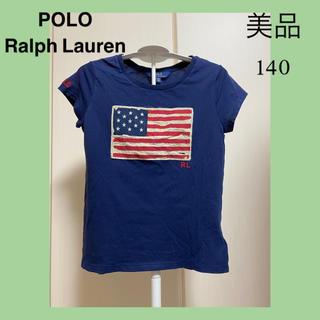 ポロラルフローレン(POLO RALPH LAUREN)の美品★POLO Ralph Lauren ポロラルフローレン Tシャツ 140(Tシャツ/カットソー)