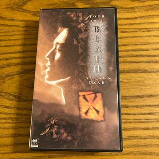 ソニー(SONY)の尾崎豊 BIRTH TOUR 1991(ミュージシャン)