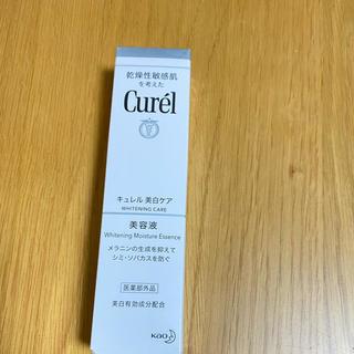 Curel - 花王 キュレル 美白ケア美容液 30g