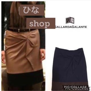 GALLARDA GALANTE - ガリャルダガランテ ドレープ配色スカート