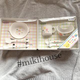 ミキハウス(mikihouse)の早い者勝ち!【新品未使用】mikihouse離乳食セット(離乳食器セット)