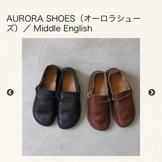 AURORA SHOES(オーロラシューズ)】MIDDLE ENGLISH 8D