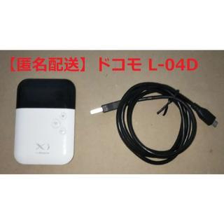 エヌティティドコモ(NTTdocomo)のdocomo L-04D モバイルルーター+充電ケーブル付き(PC周辺機器)