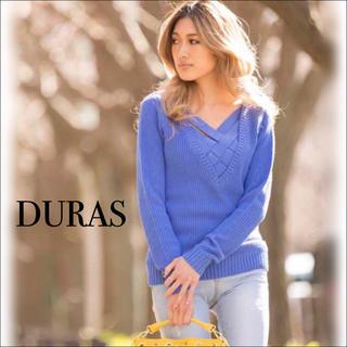 DURAS - DURAS 2WAY ニット トップス♡リップサービス リゼクシー ムルーア