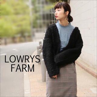 LOWRYS FARM - LOWRYSFARM ループ カーディガン♡ZARA ビームス FRAY I.D
