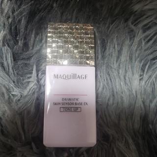MAQuillAGE - マキアージュスキンセンサーベースEX