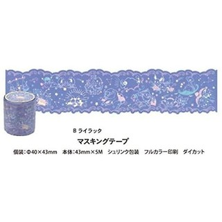 ポケモン(ポケモン)のポケモン マスキングテープ 12星座 ライラック(テープ/マスキングテープ)