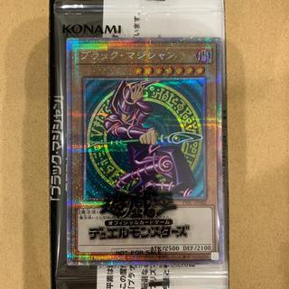KONAMI - 遊戯王 ブラックマジシャン プリズマティックレア 未開封品