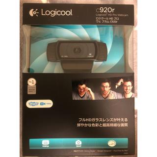 《新品未使用》 Logicool C920r ロジクール