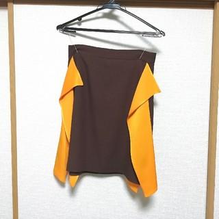 MSGM - MSGM  スカート 美品