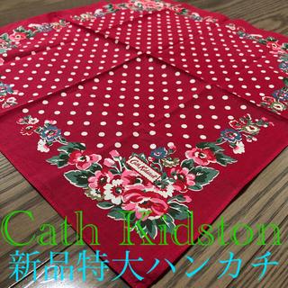 Cath Kidston - 新品 キャスキッドソン 特大 ハンカチーフ