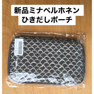 mina perhonen -  新品 ミナペルホネン マーメイド ひきだしポーチ
