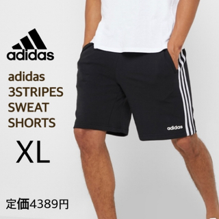 adidas - 新品 adidas アディダス 3ストライプス スウェット ショートパンツ XL
