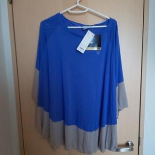 ダブルスタンダードクロージング(DOUBLE STANDARD CLOTHING)のユニクロ × DOUBLE STANDARD CLOTHING ラグランTシャツ(Tシャツ(長袖/七分))