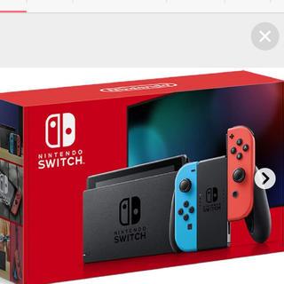 Nintendo Switch - 任天堂スイッチ本体 新品 未使用 未開封