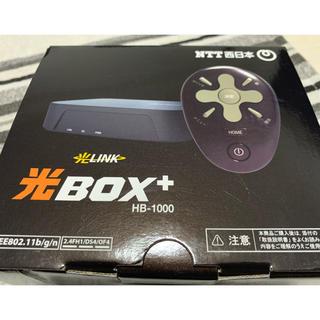 エヌティティドコモ(NTTdocomo)の光BOX +(その他)