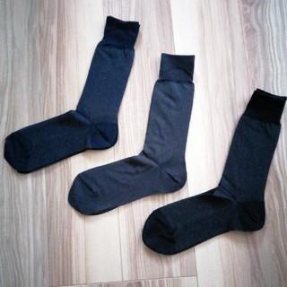 ポーラ(POLA)のメンズ靴下 3足 セット POLA(ソックス)