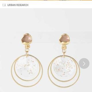 アーバンリサーチ(URBAN RESEARCH)のアーバンリサーチ SMELLY ラメマルパーツメタルイヤリング ゴールド(両耳)(イヤリング)