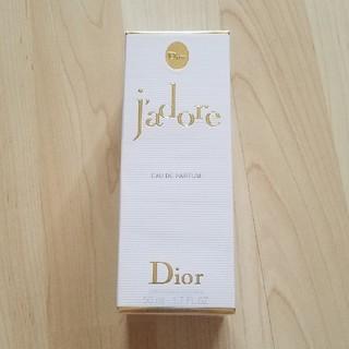 クリスチャンディオール(Christian Dior)のDior j'adore香水(香水(女性用))