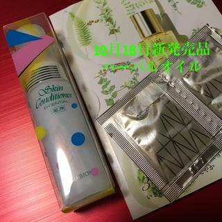 ALBION - ALBION 薬用スキンコンディショナー エッセンシャル 25ml スプレー