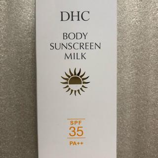 ディーエイチシー(DHC)のDHC  ボディ サンスクリーン ミルク 日やけ止め 80ml(日焼け止め/サンオイル)