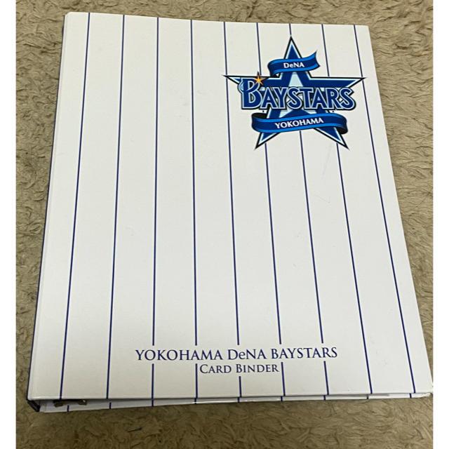 横浜DeNAベイスターズ(ヨコハマディーエヌエーベイスターズ)のDeNA ベイスターズ カードホルダー スポーツ/アウトドアの野球(記念品/関連グッズ)の商品写真